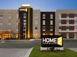 Home2 Suites By Hilton Savannah Airport, hotel in Savannah