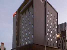 Hampton By Hilton Bogota Airport, hotel near El Dorado International Airport - BOG,