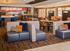 Courtyard by Marriott Annapolis, hotel in Annapolis