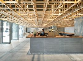 KUMU 金沢 by THE SHARE HOTELS, hotel en Kanazawa