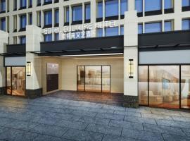 Soterai Arts Hotel Huadu Wanda Tourism City, hotel near Guangzhou Baiyun International Airport - CAN,