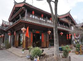 WUAI INN, hotel in Lijiang