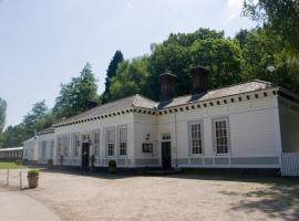 The Old Railway Station, hotel in Petworth