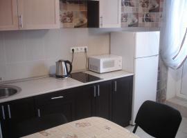 Апартаменты на Центральная 71к2, self catering accommodation in Shchelkovo
