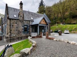 Ben Cruachan Inn, inn in Loch Awe