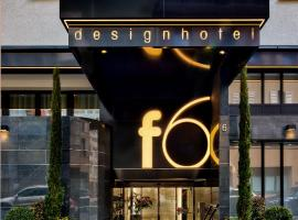 Design Hotel f6, hotel in Geneva