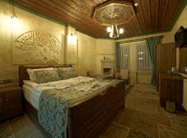 Feel Cappadocia Stone House, отель в Гёреме