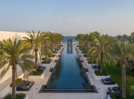 The Chedi Muscat, hotel near Oman News Agency HQ, Muscat