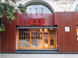 Azumaya Hotel Hai Phong, hotel near Cat Bi International Airport - HPH,