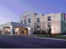 SpringHill Suites by Marriott Savannah I-95 South, hotel in Savannah