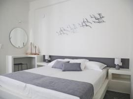 Dafni's Philoxenia, hotel near Venetian Harbour and Castle, Naousa
