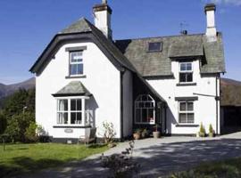 Claremont House Keswick, vacation rental in Keswick