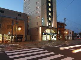 Hotel Promote Hakodate, hotel in Hakodate
