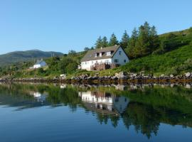 Skye Picture House, guest house in Broadford