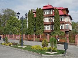 Сонячна, hotel in Truskavets