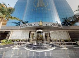 فندق سيتي فيو، فندق في جدة