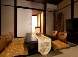 憩 出町柳2(ikoi DemachiyanagiⅡ)、京都市のアパートメント