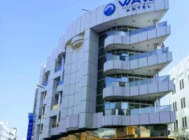 Wave International Hotel, hotel near Grand Mosque, Dubai