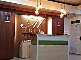 Mitra Hotel, отель в Джокьякарте