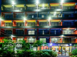 PP@Hotel โรงแรมในปทุมธานี