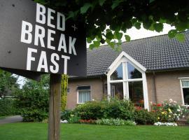 Hof van Lutten, hotel dicht bij: Attractiepark Slagharen, Lutten