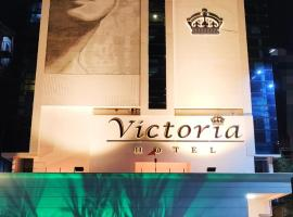Victoria Hotel, hotel near Netaji Subhash Chandra Bose International Airport - CCU, Kolkata