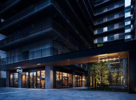 ビスポークホテル心斎橋、大阪市のホテル