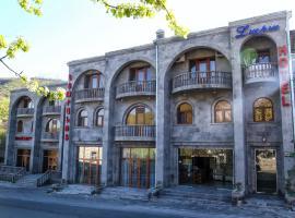 Lara Hotel, hotel in Goris