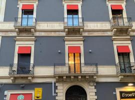 Corte dei medici - Palace, hotel a Catania