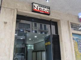 Hotel Neon - próximo a 25 de março, Bom Retiro e Brás, hotel near Sao Paulo Metropolitan Cathedral, São Paulo