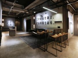 Black Gold Factory Boutique Design Hotel, hotel in Shenzhen