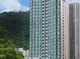Bishop Lei International House, hotel in Hong Kong