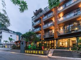 Yangshuo Longting Hotel, hotel in Yangshuo