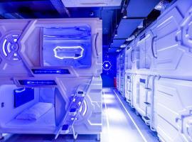 MET A Space Pod @ Arab Street, capsule hotel in Singapore