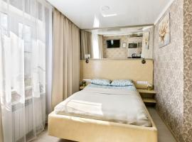 Hotel Hanaka, self catering accommodation in Balashikha