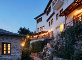 Hotel Dryades and Spa, hotel near Pilio Ski Resort, Agios Lavrentios
