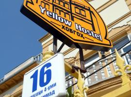Yellow Hostel Dushanbe, hotel in Dushanbe