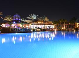 Parrotel Aqua Park Resort, resort in Sharm El Sheikh