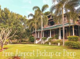 Airport Green Olive Villa, hôtel  près de: Aéroport international Bandaranaike - CMB