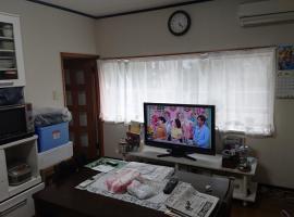 Toride - House / Vacation STAY 4015, hotel near Ushiku Station, Toride