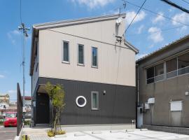 Ambicia Sasebo, serviced apartment in Haiki