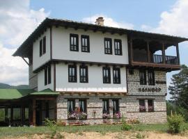 Семеен Хотел Калифер, хотел в Калофер