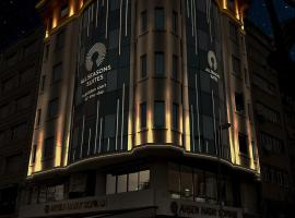 All Seasons Suites, apartment in Istanbul