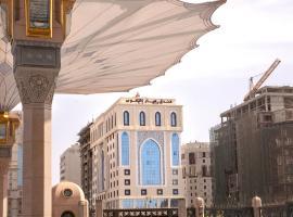 Diyar Al Taqwa Hotel: Medine'de bir otel