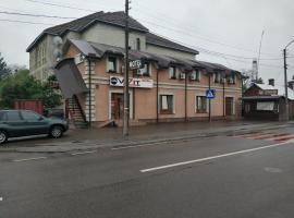 VIZIT: Stryi'de bir otel