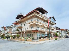 Amfion, ξενοδοχείο στην Ολυμπιακή Ακτή