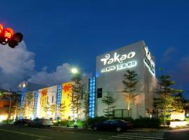 Takao Love Motel, motel in Kaohsiung