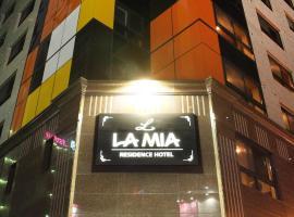 Lamia Hotel, hotel in Daejeon