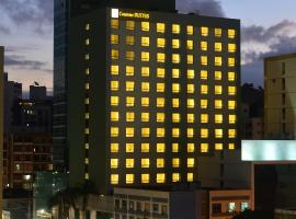 Comfort Suítes Vitória, hotel near Canto Beach, Vitória