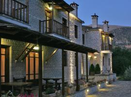 Arkefthos Mountain Hotel, hotel in Papingo